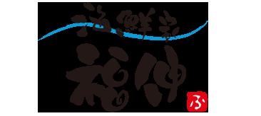 福伸イメージロゴ